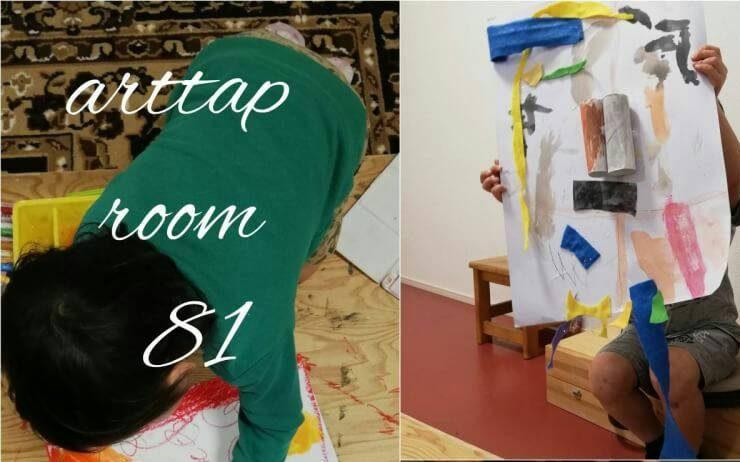 arttaproom81 とは
